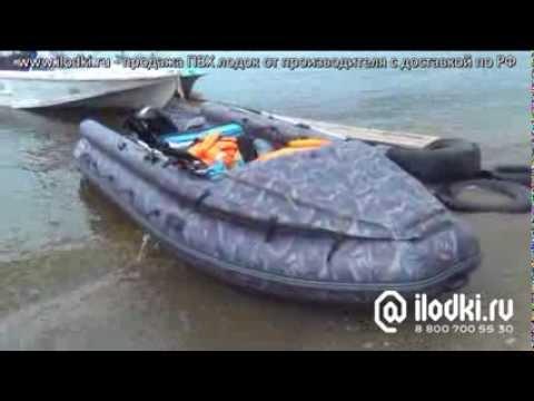 многобалонные лодки фрегат