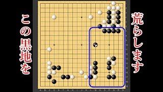 【囲碁AI】コウの価値を高くする手筋