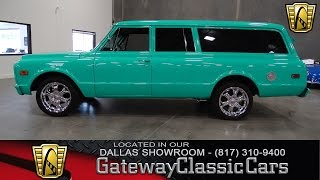 1971 Chevrolet Suburban #400-DFW Gateway Classic Cars of Dallas