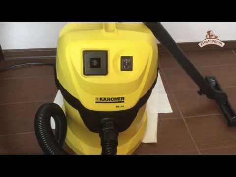 Бытовой - хозяйственный пылесос с возможностью влажной уборки Karcher WD3 P.