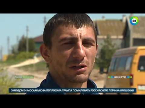 Похищенный цыганами мальчик-маугли