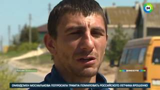 Похищенный цыганами мальчик-маугли не смог жить с родными