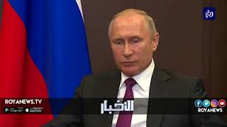 لقاء ثلاثي يجمع الأردن وروسيا وأمريكا للتباحث بشأن منطقة خفض التوتر الجنوبية في سوريا