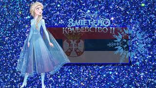 Download Frozen 2 - Into the Unknown (Serbian) S&T