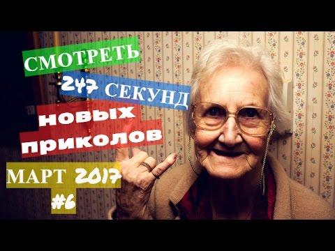 Смотреть онлайн советские фильмы в хорошем качестве 2012