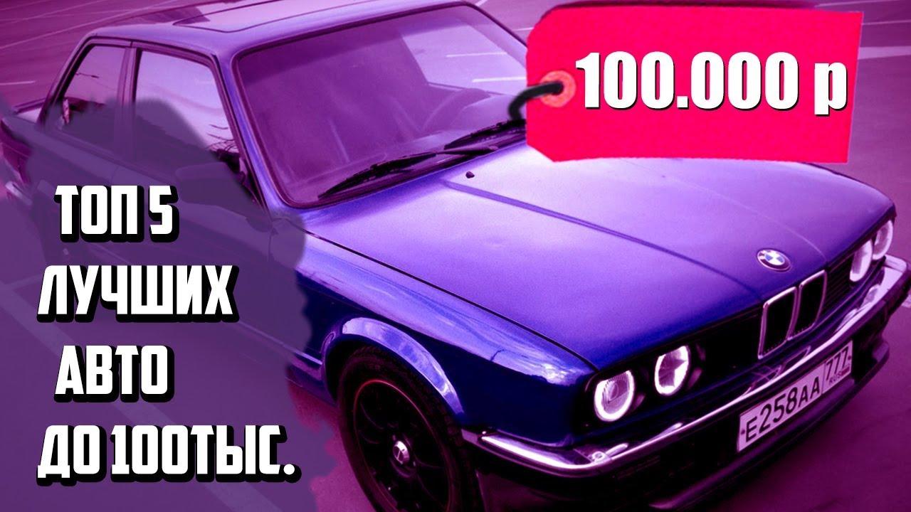 ЦЕНА ОШИБКИ - 2.500.000р! Купил автомобиль не проверяя! - YouTube