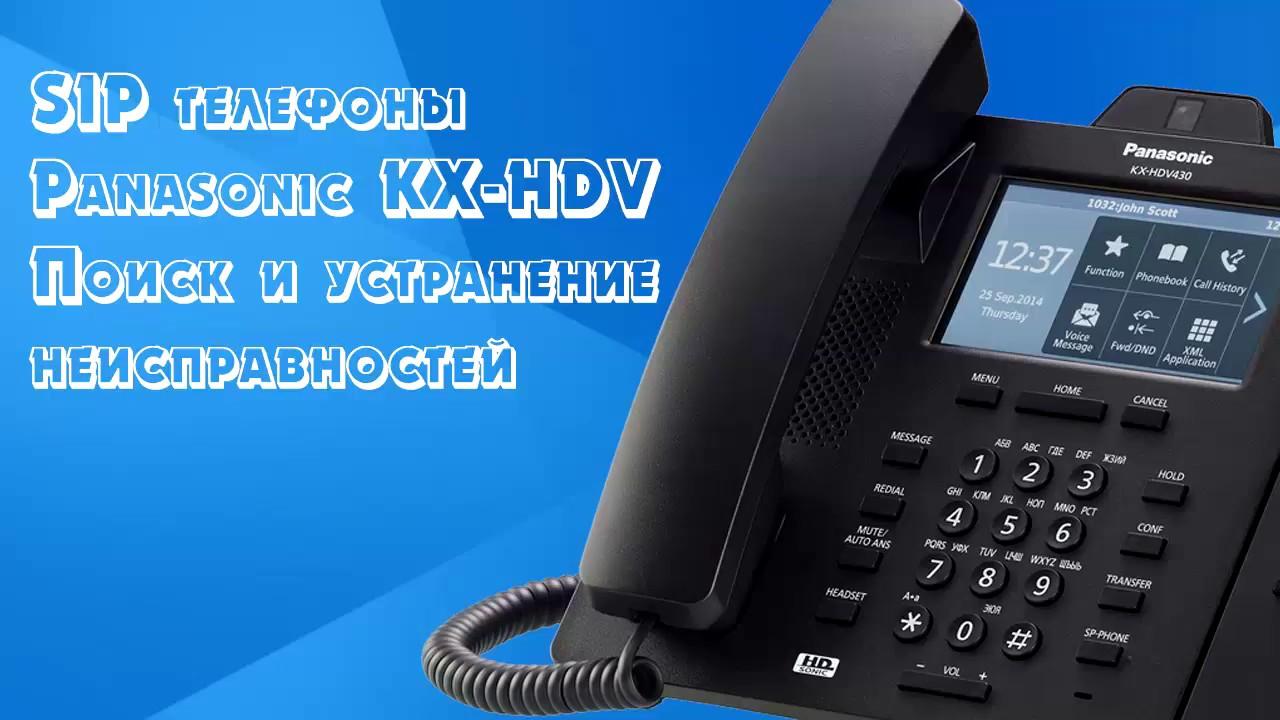 звонок занятому абоненту клиент взял в банке кредит 150000 рублей на год под 16