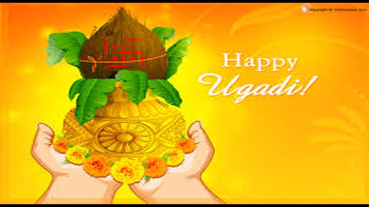 Happy ugadi 2016 beautiful ugadi best wishes greetings images happy ugadi 2016 beautiful ugadi best wishes greetings images whatsapp video download youtube kristyandbryce Images