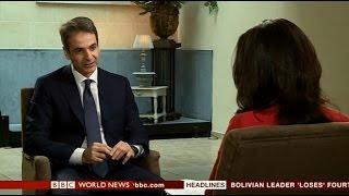 Συνέντευξη του Προέδρου της ΝΔ κ. Κυριάκου Μητσοτάκη στο BBC