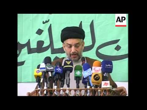 US raid in Sadr City, al-Hakim on his support for proposed security plan