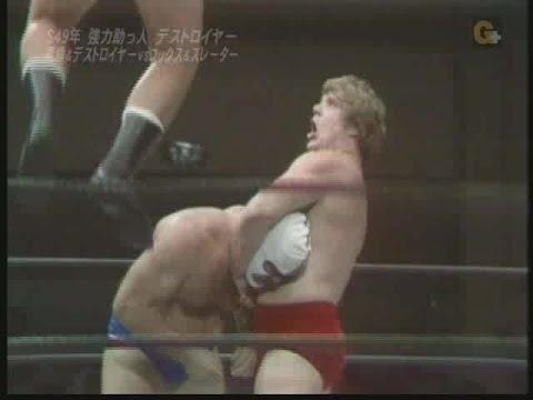 Baba & Destroyer vs Kox & Slater - (AJPW 1974/08/29)