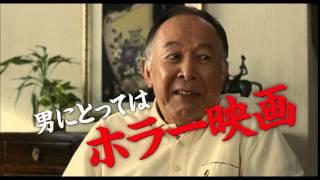 映画『家族はつらいよ』TVスポット15秒 基本編です。 橋爪功 吉行和子 ...