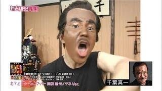 関根勤ものまねVer AKB番組出演情報 AKB48 SHOW AKBINGO SKE48 NMB48 HK...