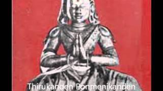 Thirukanden (Virutham-Ragamalika)