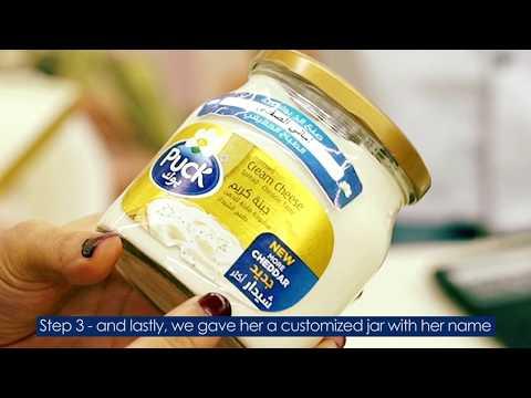 Plan B | Puck Gold Jar Shopper Activation