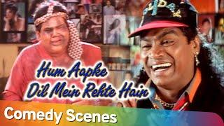 Best Comedy Scenes |Movie Hum Aaapke Dil Mein Rehte Hain |Johny Lever - Satish Kaushik - Anil Kapoor