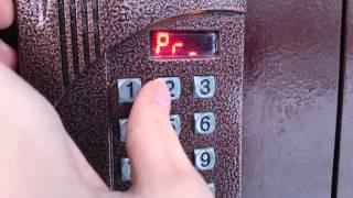 видео Как самому подключить отключенный домофон Vizit