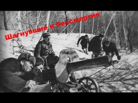 Посвящается советским солдатам не вернувшимся с войны 1941-1945 г.г.