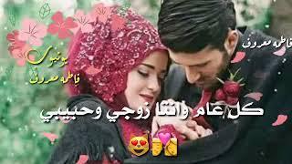#حالات واتس #معايدة للزوج#عيدميلاد
