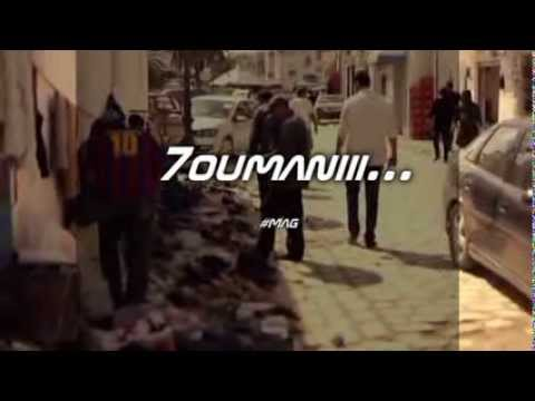 Paroles ► Hamzaoui Med Amine & KAFON ✪ حــومــانـي ✪