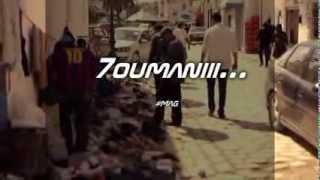 paroles ► hamzaoui med amine kafon ✪ حــومــانـي ✪