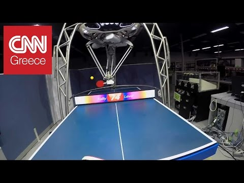 Το ρομπότ που έγινε μάστερ του πινγκ-πονγκ