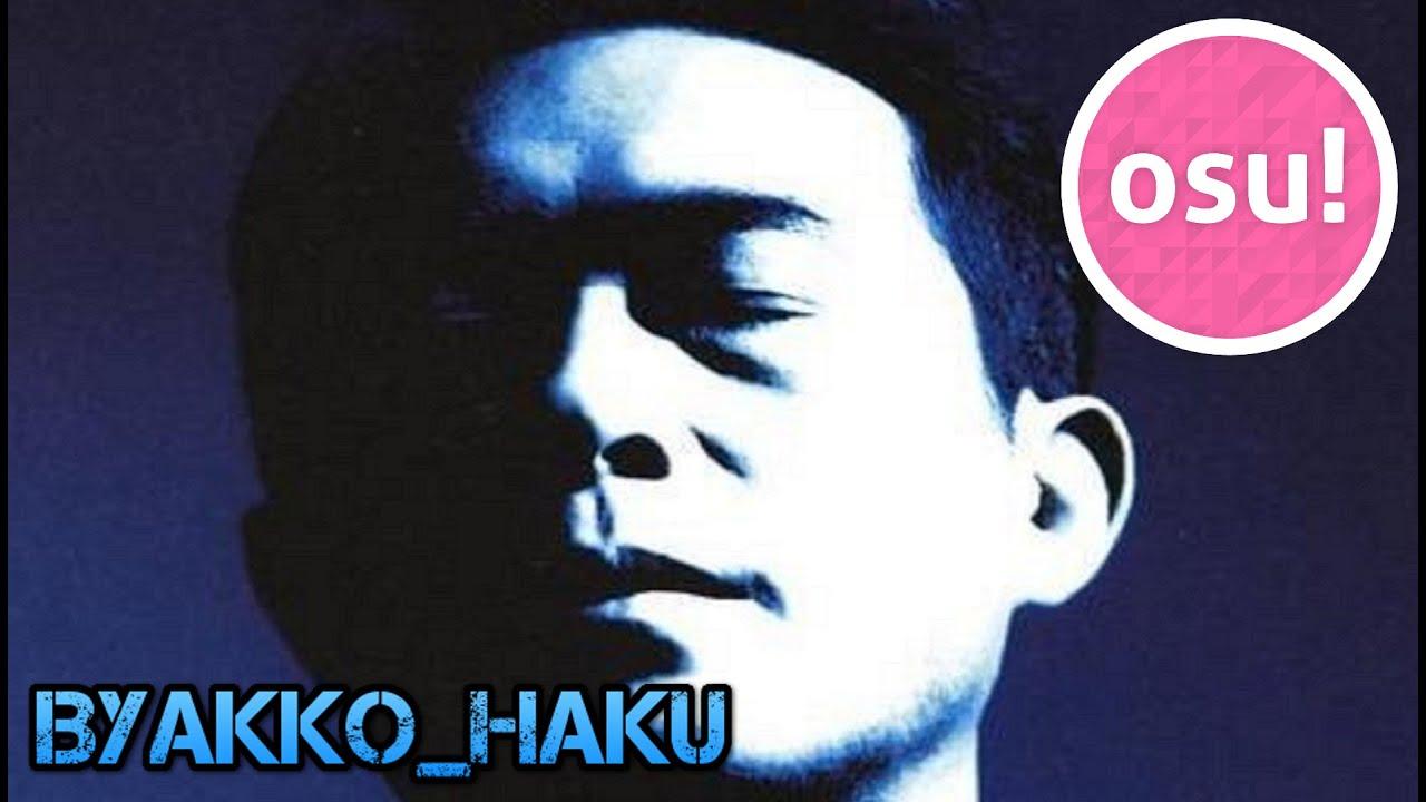 Big Brother Haku