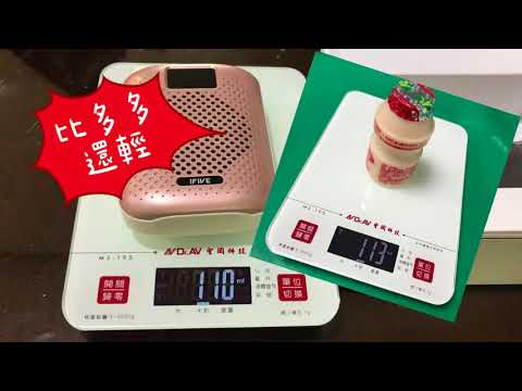 【ifive】職人級高音質藍牙擴音機 if-SP500