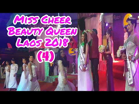 Miss Cheer Beauty Queen Laos 2018 р╕бр╕┤р╕кр╣Ар╕Кр╕╡р╕вр╕гр╣Мр╕Ър╕┤р╕зр╕Хр╕╡р╣Йр╕Др╕зр╕╡р╕Щ 2018 р║Щр║▓р║Зр║Зр║▓р║бр║кр║▓р║зр║Ыр║░р╗Ар║Юр║Ф 2 р║ер║▓р║з 2018 (4)