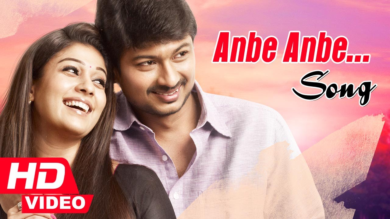 anbe anbe song from idhu kathirvelan kadhal free download mp3