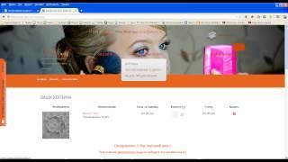 Интернет-магазин подарков(