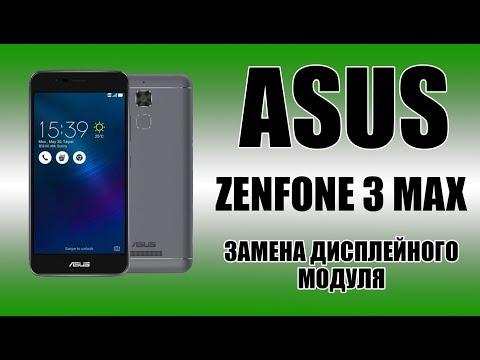Как заменить дисплей на Asus Zenfone 3 Max ZC520TL