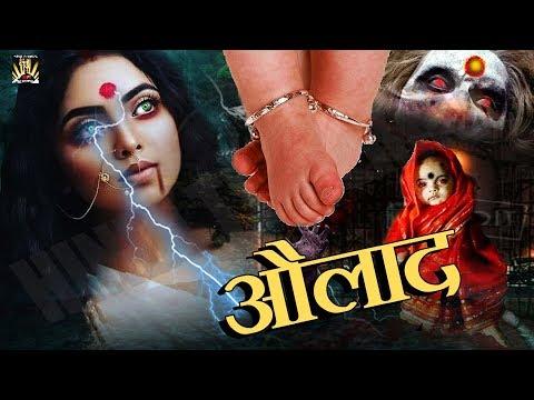 """AULAAD""- (Aap Beeti) - Superhit Hindi Thriller Serial - Evergreen Hindi Serials -Watch It"