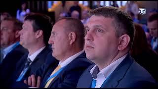 В Крыму начал работу IV Ялтинский международный экономический форум