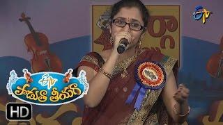 Nee Kosam Song - Priya Performance in ETV Padutha Theeyaga - 8th August 2016
