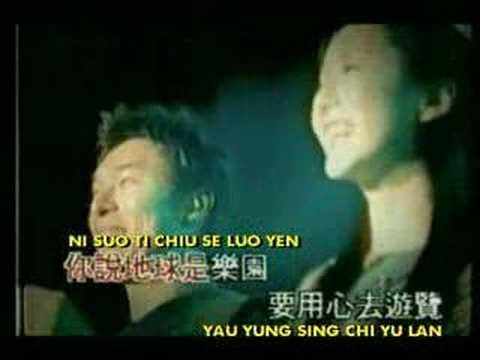 Lien Ai Phin Se - Andy Hui