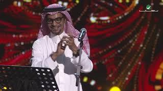 Rabeh Saqer ... Wadaatk - Alriyadh Concert 2018 | رابح صقر ... ودعتك - حفل الرياض
