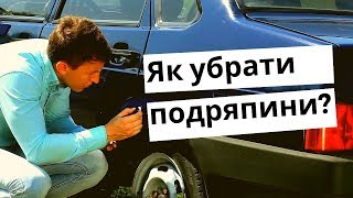 видео Восковой карандаш для закрашивания царапин на ЛКП авто