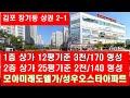 김포 한강야생조류생태공원 아세요? 데이트 코스 추천! - YouTube