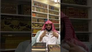كلمتان خفيفتان على اللسان ||الشيخ عايض القرني