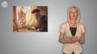 История 6 класс. Христианская церковь в раннее Средневековье, три периода