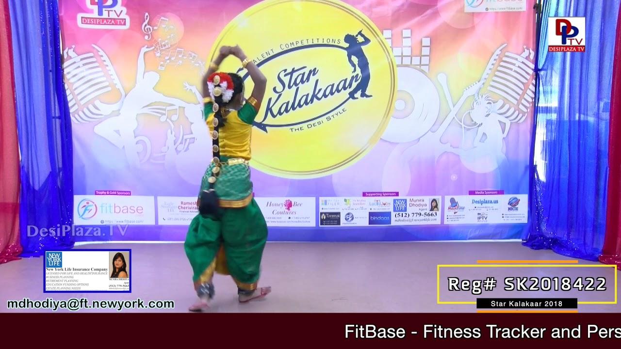 Participant Reg# SK2018-422 Performance - 1st Round - US Star Kalakaar 2018 || DesiplazaTV