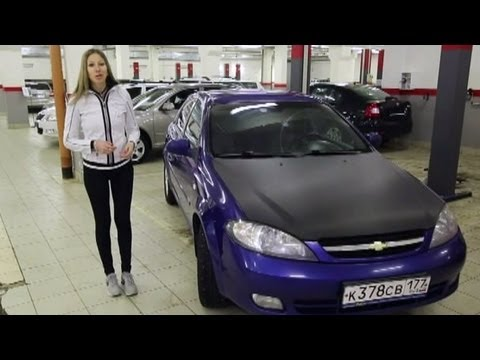 Chevrolet Lacetti / Выбираем б/у автомобиль