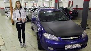 Chevrolet Lacetti / Выбираем б/у автомобиль(Подержанные автомобили