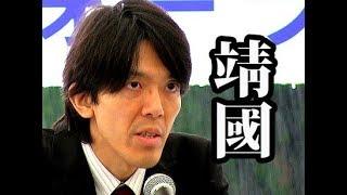 菅野泰紀・鉛筆艦船画家【靖国神社・講演!日本と世界の未来を担う若者からの提言】