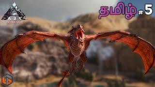 ARK Extinction #5 (Killed Forest Titan) Live Tamil Gaming