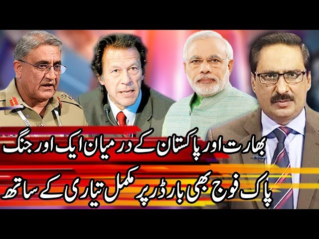 Kal Tak With Javed Chaudhary | 15 August 2019 | Express News