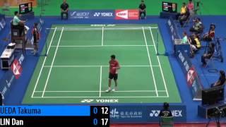 QF - MS - LIN Dan vs UEDA Takuma - 2014 Chinese Taipei Open