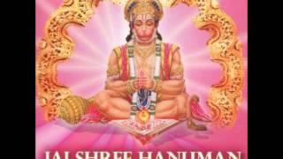 Hanuman Chalisa [Raag Rageshree] - Jai Shree Hanuman (Ashit & Hema Desai)