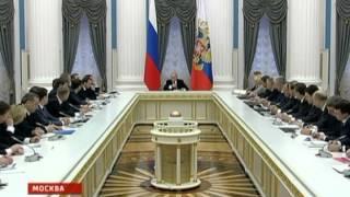 Вести 31 января 2013. Путин об обманутых дольщиках!